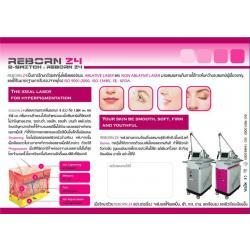 REBORN Q-Switched Laser